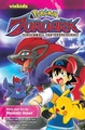 Pokemon: Zoroark: Master of Illusions GN