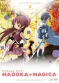 Puella Magi Madoka Magica DVD/Blu-ray 2 Limited Edition with CD