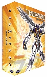 RahXephon DVD Complete Collection