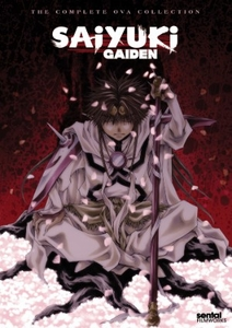 Saiyuki Gaiden DVD Complete Collection