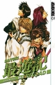 Saiyuki Reload Graphic Novel 3