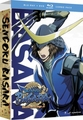 Sengoku Basara: Samurai Kings 2 DVD/Blu-ray Complete Limited Edition