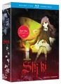 Shiki DVD/Blu-ray Part 1 Limited Edition