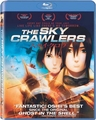 Sky Crawlers Blu-ray
