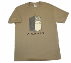 Square Totoro T-shirt (green) Large