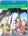 Stella Women's Academy Blu-ray Complete Collection