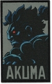 STREET FIGHTER II HDR AKUMA PATCH