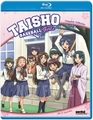Taisho Baseball Girls Blu-ray Complete Collection