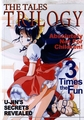 Tales Trilogy DVD