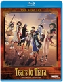Tears To Tiara Blu-ray Complete Collection