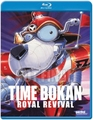 Time Bokan OVA: Royal Revival Blu-ray