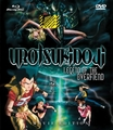 Urotsukidoji: Legend of the Overfiend: The Movie DVD/Blu-ray Combo