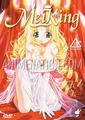 Vanilla Series 'MeiKing' DVD