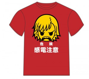 Warning Electric Shock! T-Shirt (red) XXL