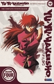 Yu Yu Hakusho DVD Season 4 Complete Collection