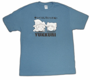 YUKKURI (Take it Easy) ~ Touhou T-shirt (blue) Medium