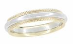 4mm Wide Millgrain Two Tone Comfortable Fit Wedding Band in 14 Karat White and Yellow Gold | 2 Tone Gold Vintage Wedding Ring Style