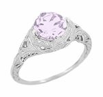 Art Deco Engraved Filigree Rose de France Amethyst Engagement Ring in Sterling Silver | Antique Inspired