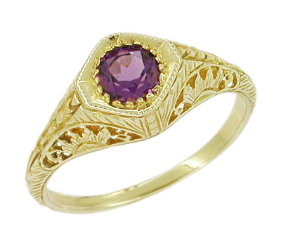 Art Deco Amethyst Filigree Ring in 14 Karat Yellow Gold