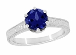 Art Deco Crown Filigree Scrolls 1.5 Carat Blue Sapphire Engraved Engagement Ring in 18K White Gold | Simple Antique Sapphire Engagement Ring Design