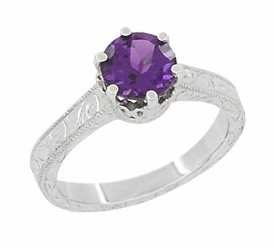 Art Deco Crown Filigree Scrolls Amethyst Engagement Ring in 18 Karat White Gold - Item R199WAM - Image 1