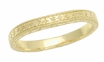Art Deco Curved Engraved Wheat Wedding Band in 18 Karat Yellow Gold