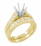 Art Deco Engraved Scrolls 3/4 Carat Diamond Engagement Ring Setting and Wedding Ring in 18 Karat Yellow Gold
