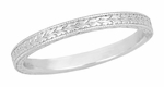 Art Deco Engraved Wheat Wedding Band in 14 Karat White Gold