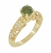 "Art Deco Filigree Green Sapphire and Diamond ""Charlene"" Engagement Ring in 14 Karat Yellow Gold"