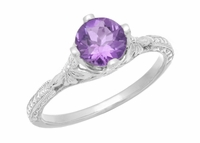 Art Deco Lilac Amethyst Promise Ring in Sterling Silver with Filigree Engraved Flowers