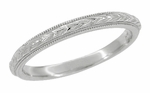 Art Deco Hand Engraved Wheat Millgrain Wedding Band in 14 Karat White Gold