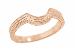 Art Deco Wheat Engraved Contoured Wedding Ring | 14K Rose Gold