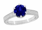 Crown Filigree Scrolls Art Deco Lab Blue Sapphire Promise Ring in Sterling Silver