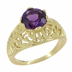 Edwardian Amethyst Filigree Ring in 14 Karat Yellow Gold | 1.25 Carat | 6.5 mm