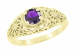 Edwardian Floral Filigree Amethyst Engagement Ring in 14 Karat Yellow Gold