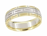 Carved 1950s Geometric Comfortable Fit Wedding Band in Two-Tone 14K White & Yellow Gold - 7mm Wide - Size 9