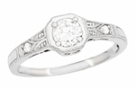 Filigree Diamond Art Deco Engagement Ring in 18 Karat White Gold