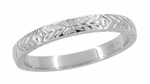 Mardi Gras Retro Wedding Band in 14 Karat White Gold