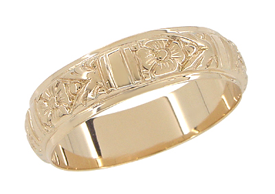 Men's Victorian Floral Geometric Antique Wedding Band in 18K Rose ( Pink ) Gold | Size 10.5 | 6mm Wide