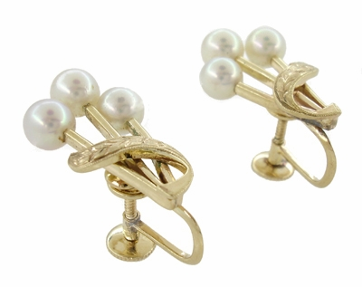 Vintage Mikimoto Pearl Cluster Earrings in 14 Karat Yellow Gold - Item E157 - Image 1