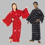 Cotton Robe Gift Set for a Couple