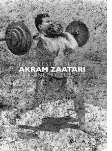 Akram Zaatari: The Uneasy Subject
