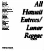 All Hawaii Entr�es: Lunar Reggae