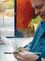 Amos Gitai: News From Home