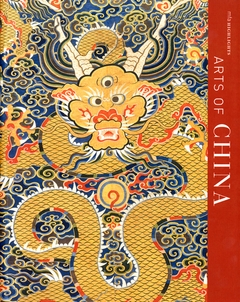 Arts of China: MFA Highlights