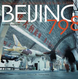 Beijing 798: Reflections On Art, Architecture And Society In China