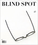Blind Spot: Issue 46