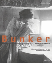 Bunker Museum of Contemporary Art, Kinmen Island