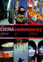 China Contemporary