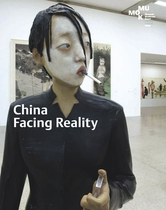 China: Facing Reality